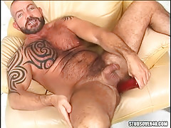 Mature bear gay hard dildofucks